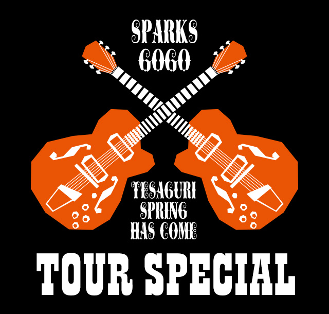 SPARKS GO GO:てさぐりのエレキ Spring has come TOUR SPECIAL