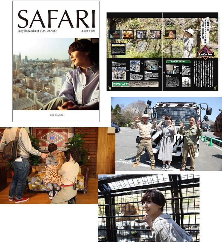 SAFARI BOOK