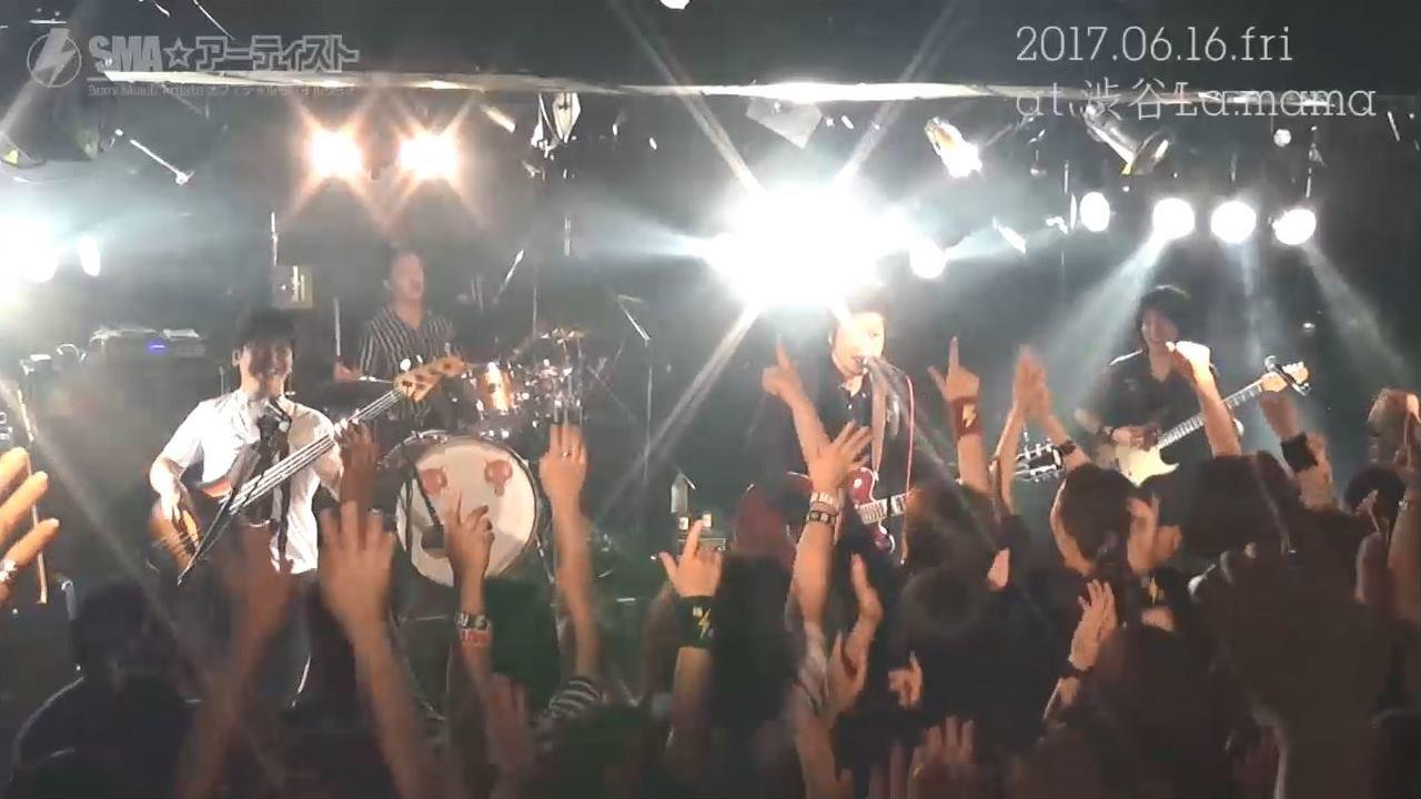 SMA☆アーティストTHEイナズマ戦隊