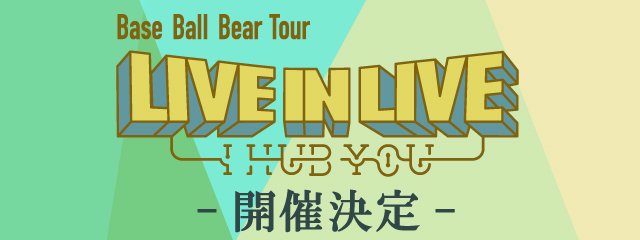 Base Ball Bear Tour「LIVE IN LIVE~I HUB YOU~」<br>最速チケット先行!