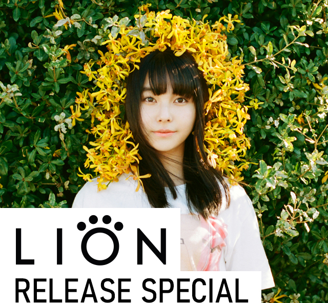 『LION』RELEASE SPECIAL