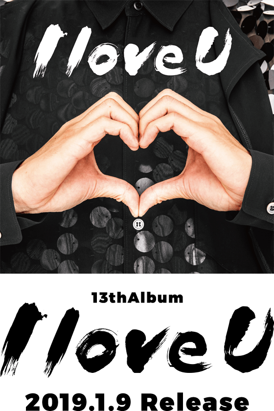 13th Album I love U 2019.1.9 Release
